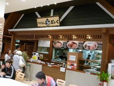 Gyokukawasaki00