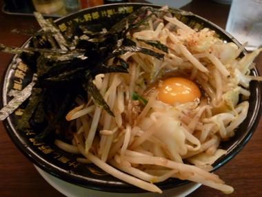 Daifukuyayokohama04
