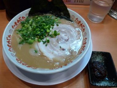 Tamagattaisezakicyou01