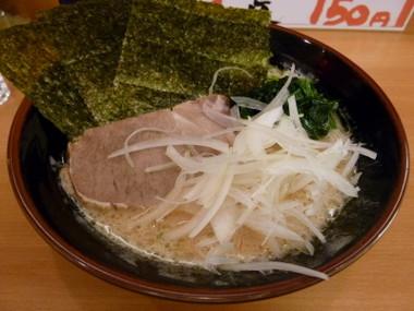Bakumaru02