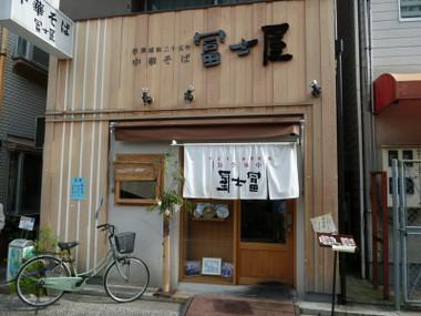 Fujiyaokayama00