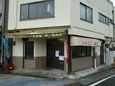 Sakamoto00