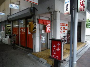 Dai2mataichi00