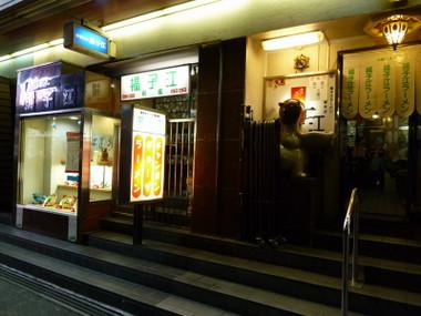 Yousukou00