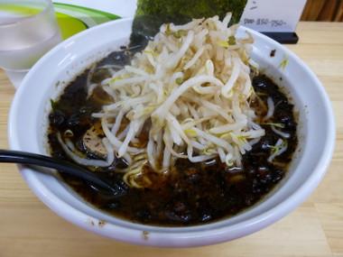 Ramenchigumaya01
