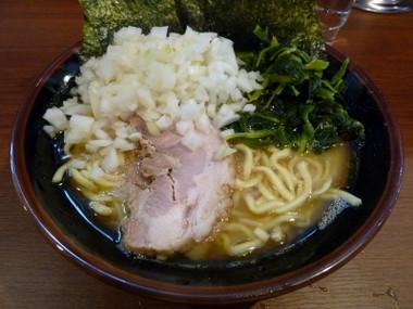 Machidasyoutenyokohama01