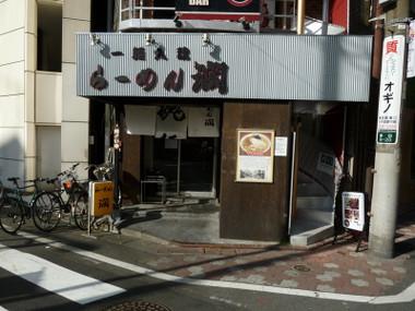 Ramenjyunkamata00