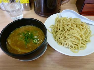 Kouryuugumyouji01