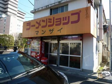 Manzaiurafune00