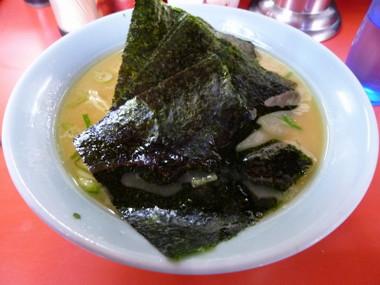 Manzaiurafune01