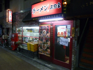 Sangokuyaisezaki00