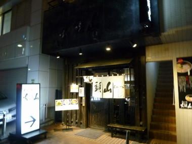 Santoukayokohama00_2