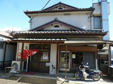 Kirakutorisawa00