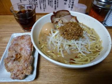 Tangyoumisokikuna02