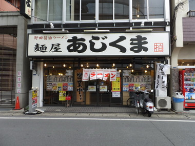 Menyaajikuma00