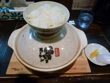 Taniguchisyokudou05