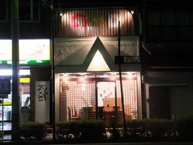 Gyuukokuya00