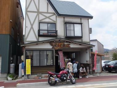 Echigoya00