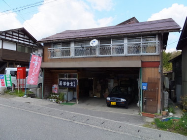 Wakakusasyokudou00