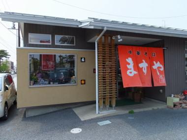 Masuyadaishin00