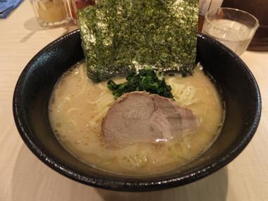 Oichiyabasyamichi01