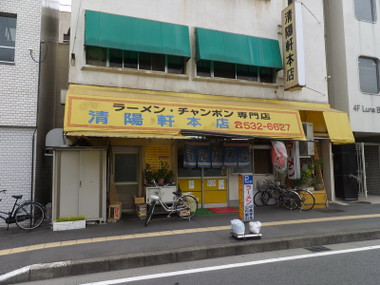 Shinyoukenhonten00