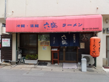 Rokusei00