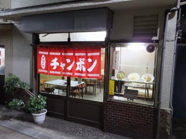 Tamahachi00