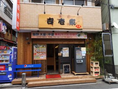 Yoshiichiya00