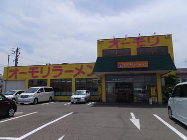 Oomoriramenarai00