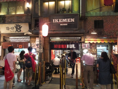 Ikemenshinyokohama03