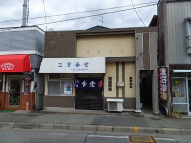 Miesyokudou00