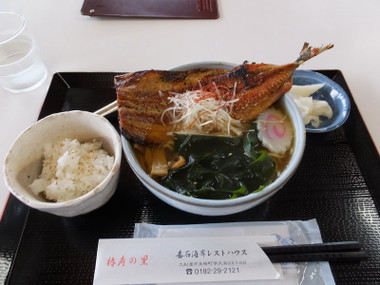 Goishikaiganresthaousu02
