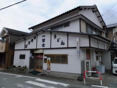 Ichifujimisedani00