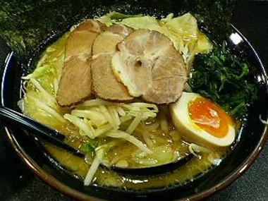 Hamaoyaji03