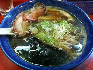 Isezakichyou01