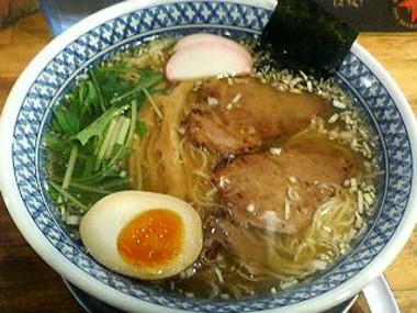 Ryuseiken02
