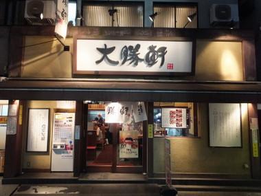 Taisyoukenyokohamanishiguchi00