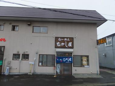 Ramenmukashiya00