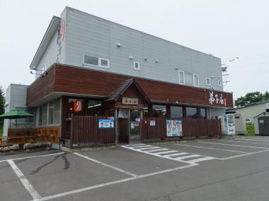 Teshikagaramenhonten00