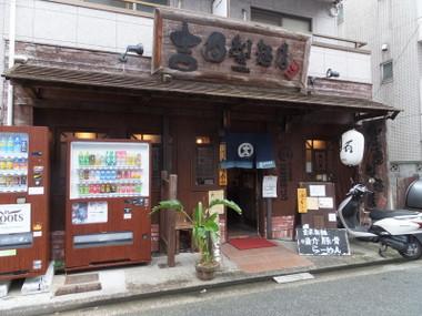 Yoshidaseimenten00