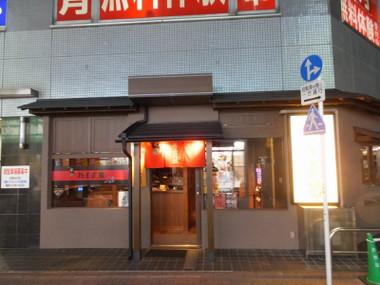 Menyamusashikamata00