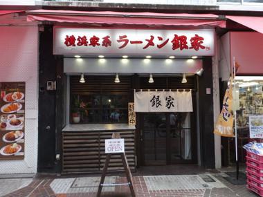 Ginyaisezaki00