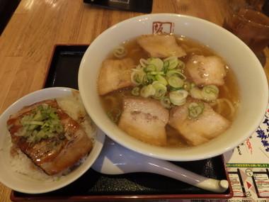 Bannaiishikawacyou01