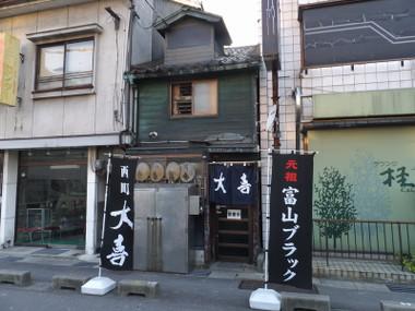 Nishimachidaiki00