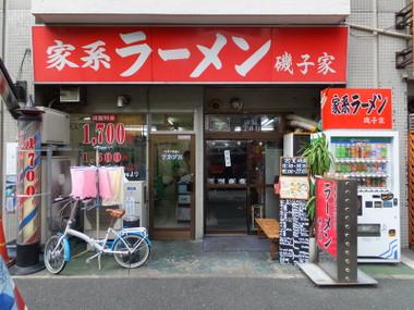 Isogoya00