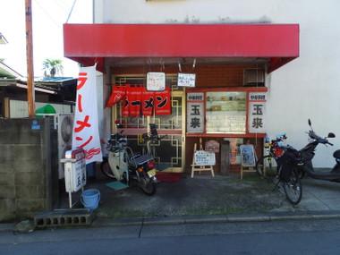 Gyokurai00
