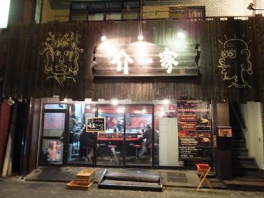 Sukeichiyatsurumi00