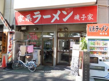 Isogoya04