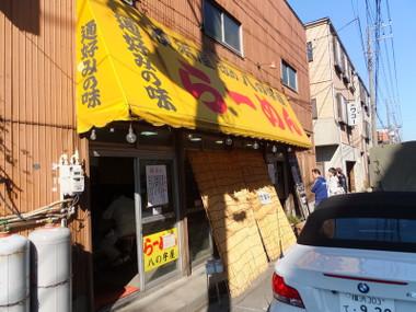 Hachinojiya04_2